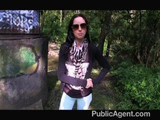 Publicagent ex modelo suga e fode cock