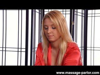 Lexi massagem kartel