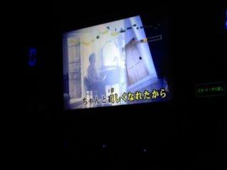 Japonês no.1 internet karaoke men !!!