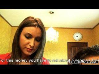 cabeleireiro akasha cullen asshole fodido por dinheiro