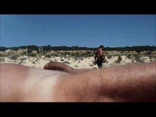 praia 19: trailer explícito