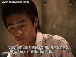triângulo de amor gay softcore coreano