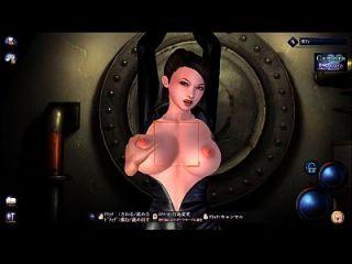 foda sexy espião (yabuki ryoko 3d hentai)