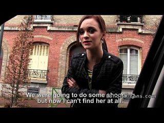 French Redhead Teen bateu em público