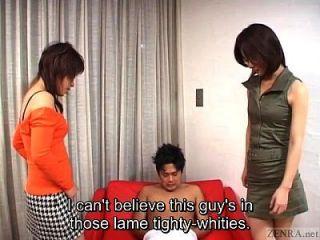 cfnm japonês senzuri femdom duo inflige carnage subtitulado