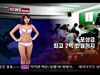 Notícia despida coreia 08 07 2009