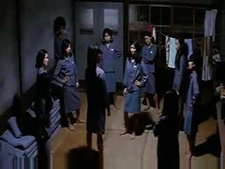 Exame japonês do peito da prisão