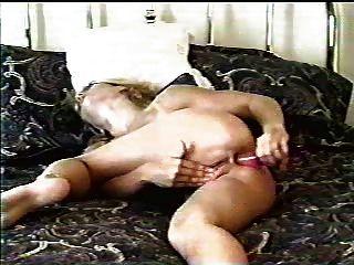 Dildo prazer anal