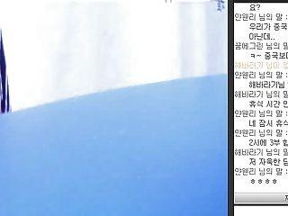 Webcam coreana