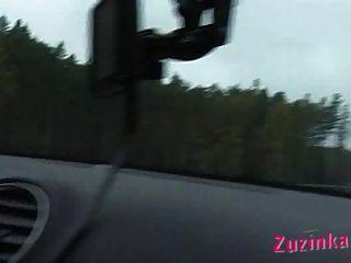 Não tente este orgasmo durante a condução