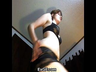 Exgf pussy na cara