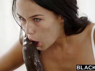 Megan chove primeira experiência com bbc parte 2