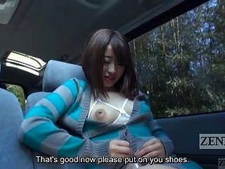 Japanese av nudity público andando homem em leash subtitulado